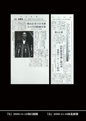 media_20091101