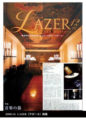 media_20091202