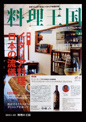 media_20111001