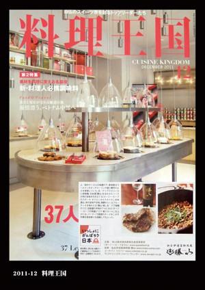 media_20111202